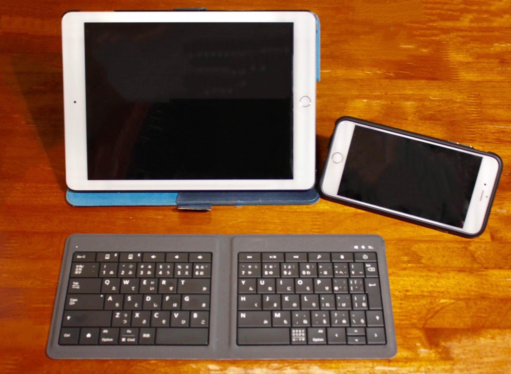 マイクロソフトUniversal Foldable 外付けキーボード GU5-00014 2台利用の切替が瞬時で超便利!!