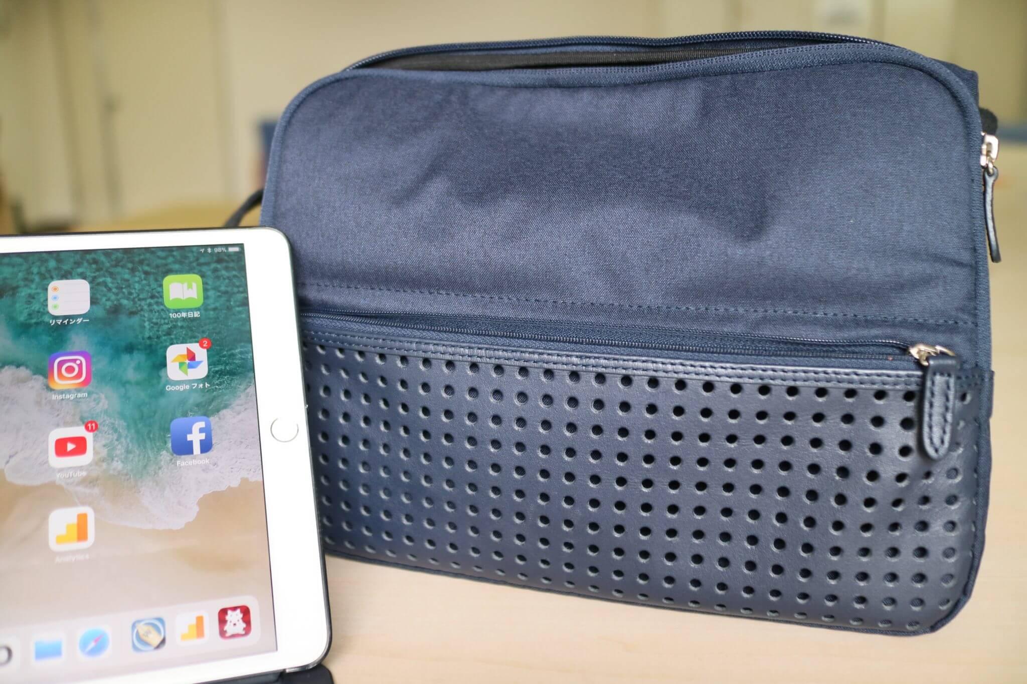 「ひらくPCバッグnano」レビュー 10.5インチiPad Proがジャストフィット