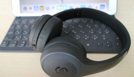 映画鑑賞等、音楽を聞き流す方にオススメ! BluetoothイヤホンSoundPEATS「A1 Pro」レビュー