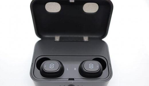 「SoundPEATS Q32 レビュー」 安定感・コストパ抜群! 完全ワイヤレス Bluetoothイヤホン